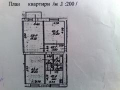3 room stalinkan city Kiev Podol Mezhigorskaya 56