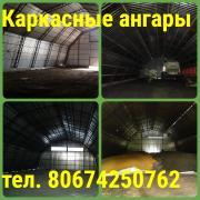 Frame hangar